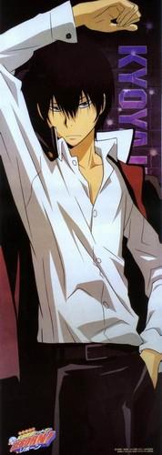 Sexy Hibari <3