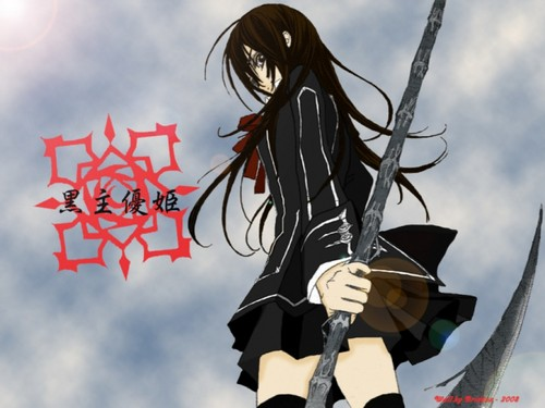 Yuuki fondo de pantalla