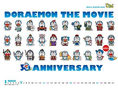draemon