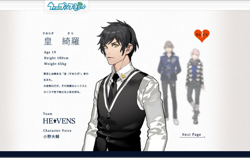 heavens~