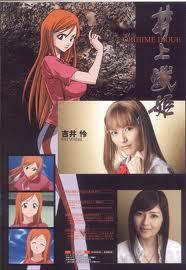 rei yoshii as Orihime ( rock musical )