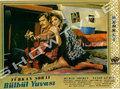 türkan şoray poster