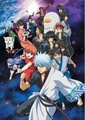 GINTAMA!! - gintama photo