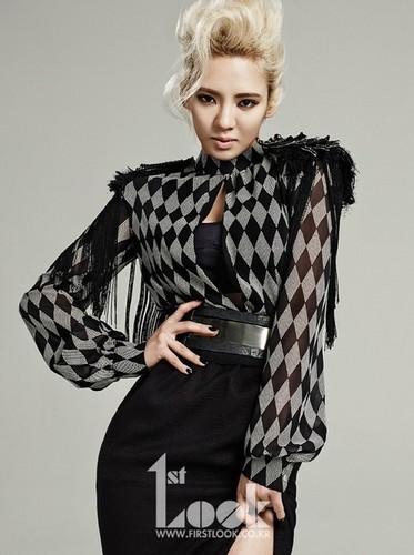Girls' Generation(SNSD) Hyoyeon 1st Look Magazine