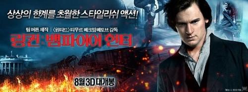International Banner Ad