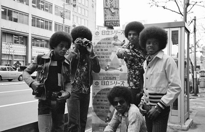 Jackson 5 On Tour In Japão Back In 1973