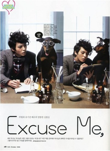 Joo Won - Ceci Magazine - Excuse Me