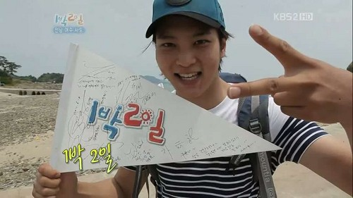Joo Woon 1N2D