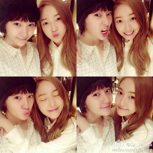 Jung Sisters <33333333~