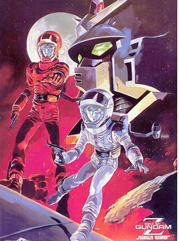 Mobile Suit Z Gundam