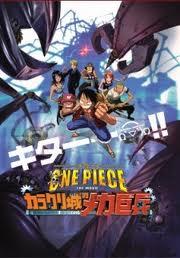 One Piece Karakuri-jou no Mecha-kyohei