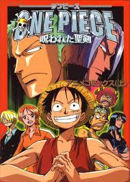 One Piece Norowareta Seiken
