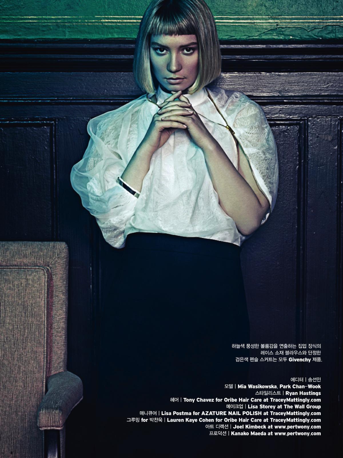 "W Magazine 2013 ""Beautiful Monster"" - 2472.5KB"