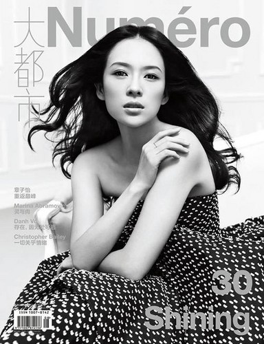 Zhang Ziyi Featured In Numéro China's June/July 2013 Issue