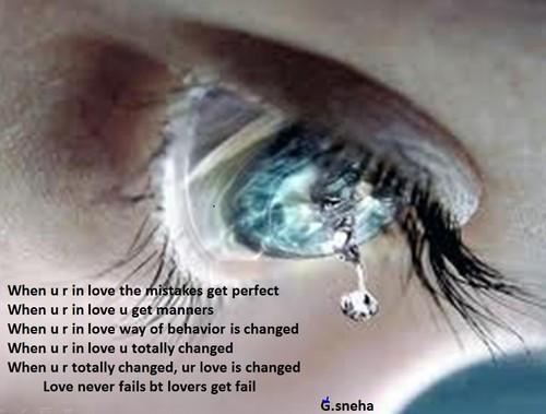 Любовь poem