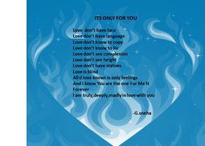 Amore poem