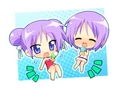 twins - lucky-star photo
