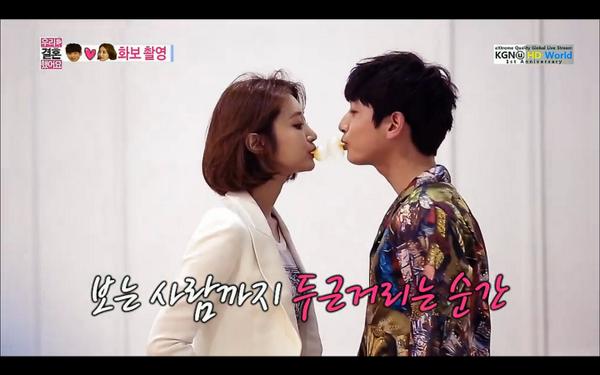 ☆ Jung Jinwoon & Go Jun Hee ☆