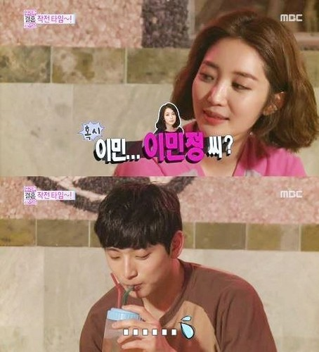 Jung jinwoon go jun hee hookup