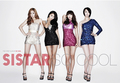 ★ SISTAR ☆ - sistar-%EC%94%A8%EC%8A%A4%ED%83%80 photo