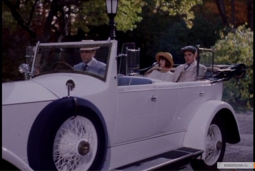 """The Great Gatsby"" (2000)"