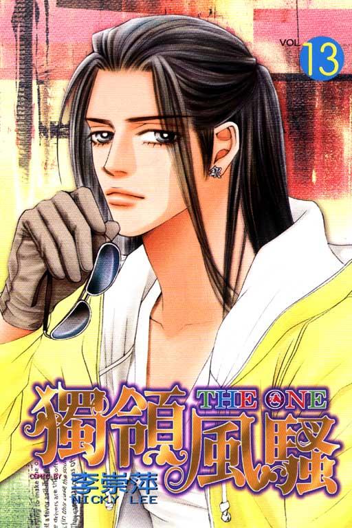 The one eros lanson manga fan art 35017635 fanpop
