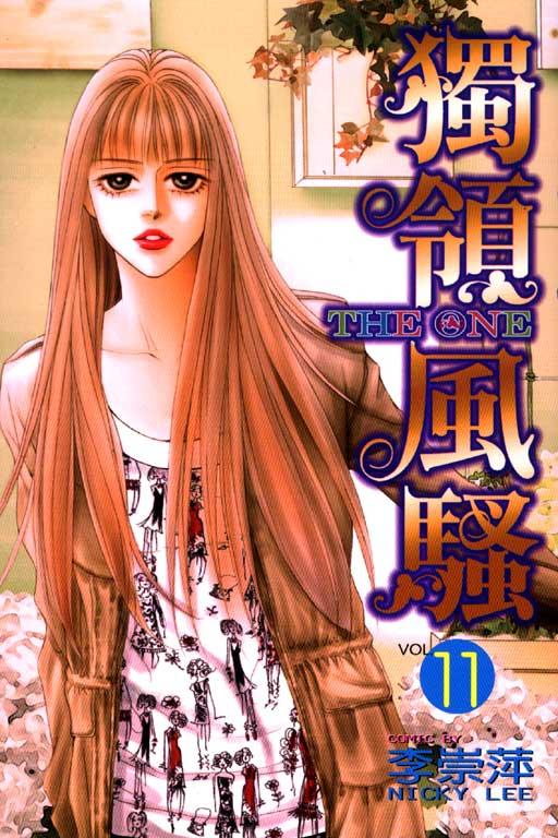 Yara Pacazuka//Modelo -The-one-lele-Cane-manga-35017482-512-768