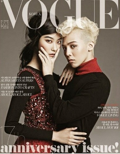 Big Bang images 'Vogue' G-Dragon  wallpaper and background photos
