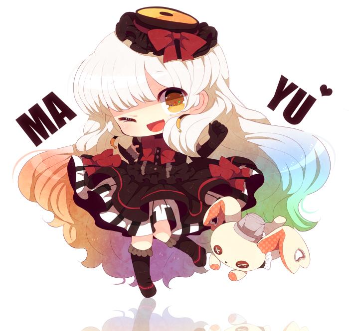 MAYU Vocaloid 3 Chibi MAYUMayu Vocaloid Chibi