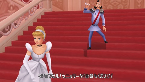 Cinderella In Kingdom Hearts: Birth By Sleep