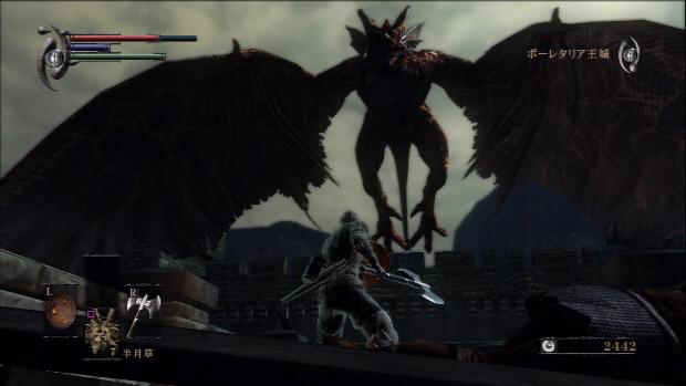 игра dragon lands