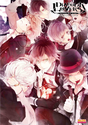 Diabolik Lovers -Haunted Dark Bridal♡