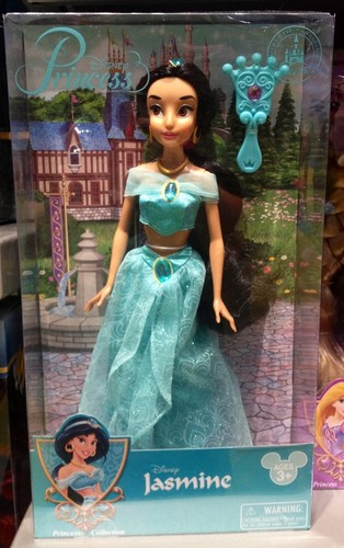 Disney Princess Jasmine NEW 2013 Exclusive Doll