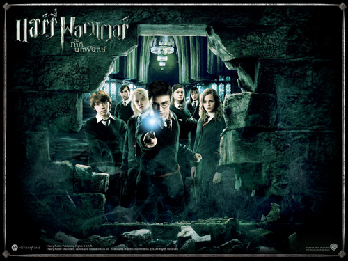 Rakshasa & friends wallpaper entitled Harry Potter ★