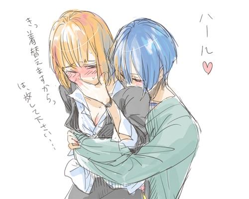 Haruka x Masato