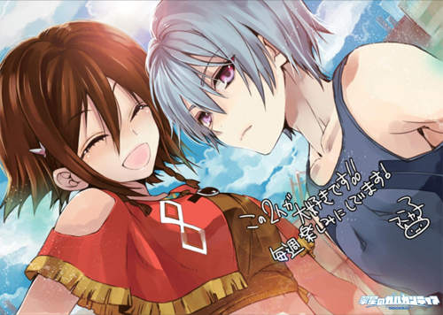 Ledo and Amy - suisei-no-gargantia Photo