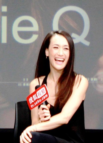 Maggie Q airborne Sohu awarded the titolo of Ambassador drama