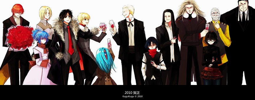Phantom Troupe Images Wallpaper And Background Photos