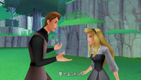 Princesses In Kingdom Hearts I And Kingdom Hearts: Birth By Sleep