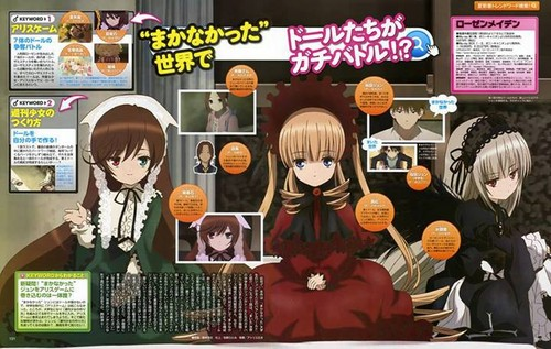 Rozen Maiden (2013) Magazine Scan