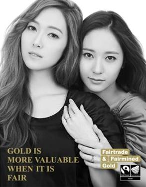 SNSD Jessica and f(x) Krystal's mga litrato from 'STONEHENgE'