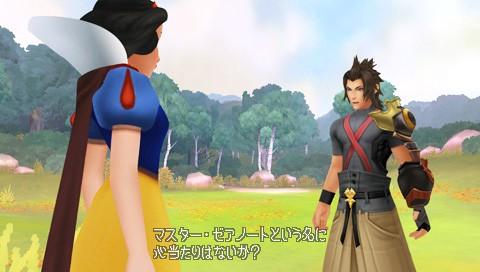Snow White In Kingdom Hearts: Birth por Sleep