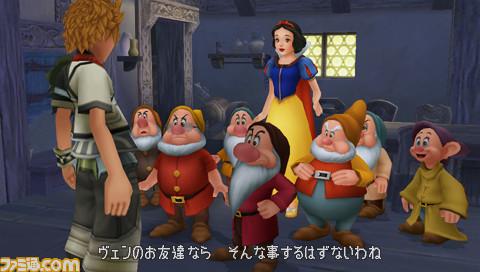 Snow White & The Dwarfs In Kingdom Hearts: Birth 由 Sleep