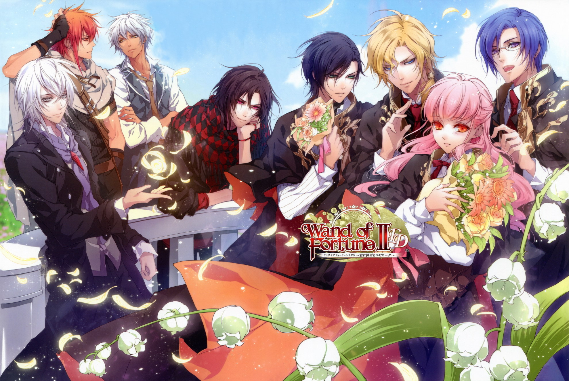 Wand of Fortune   Otome Games ♡ Photo 20   Fanpop   Page 20