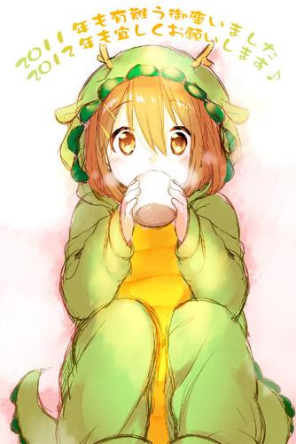Yui!!!!