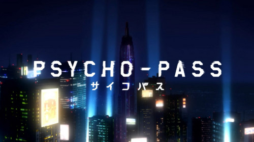 Psycho-Pass 壁紙 with a business district and a マルチプレックス, 多重化 titled psycho pass ~