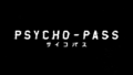 psycho pass ~