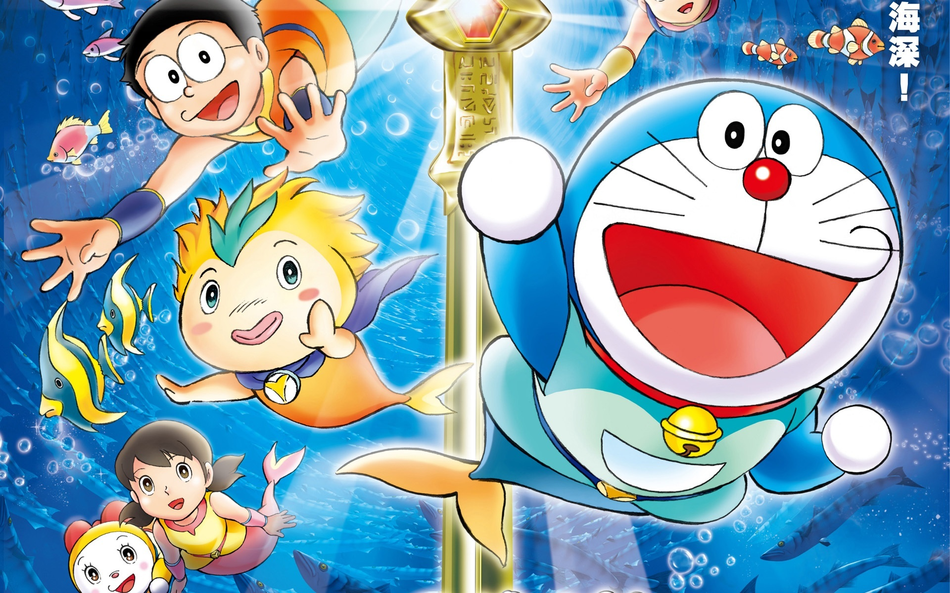Doraemon images ♡ Doraemon ♡ HD wallpaper and background ...