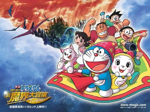 Doraemon Hintergrund with Anime titled ♡ Doraemon ♡