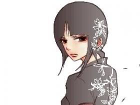 ★ Nemu Kurotsuchi ★